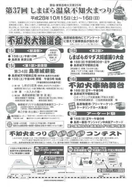 20160730島原城 (2)