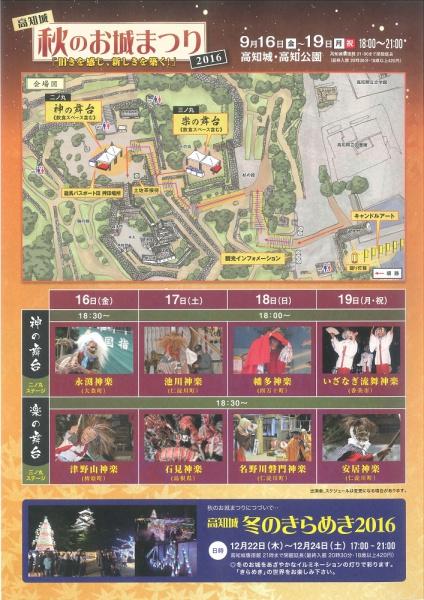 20160825高知城 (2)