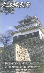 20161005丸亀城 (6)