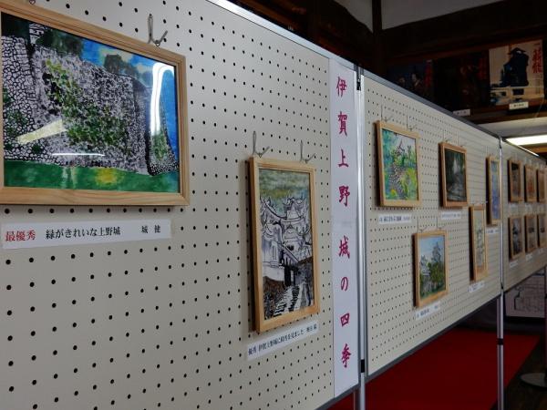 20161103絵画展 (1)