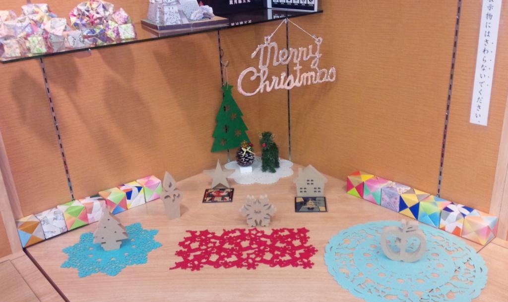 20161107クリスマス (1)