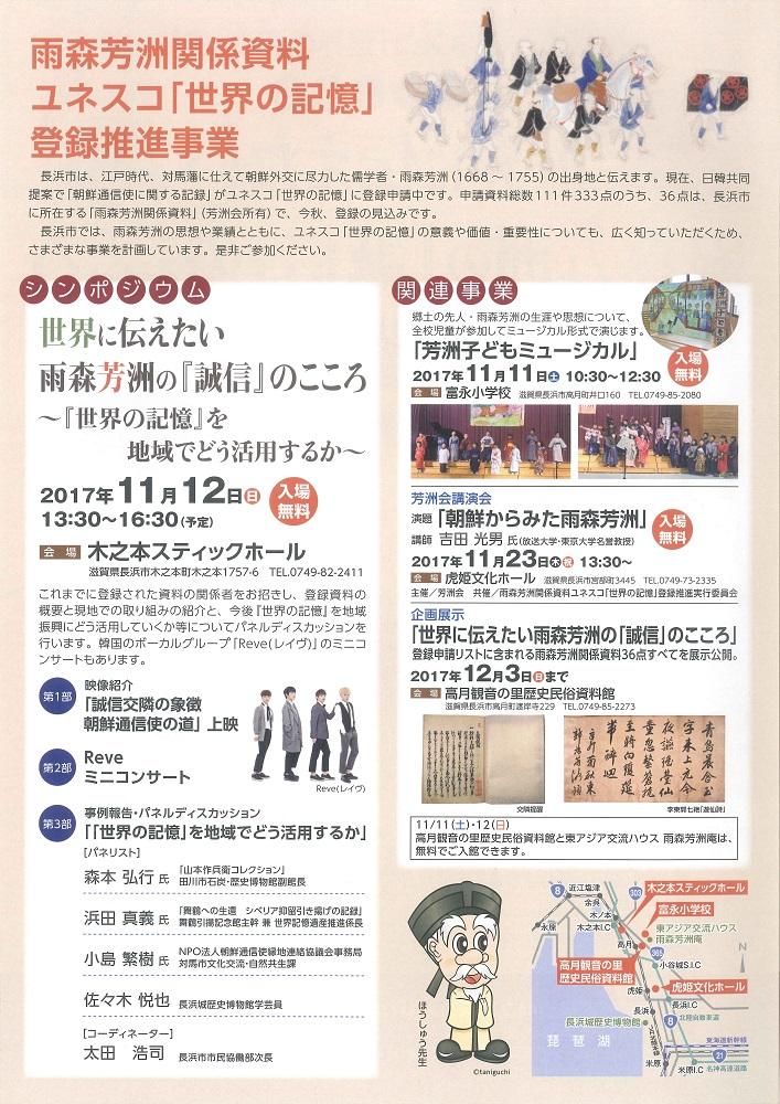20171128長浜城 (2)