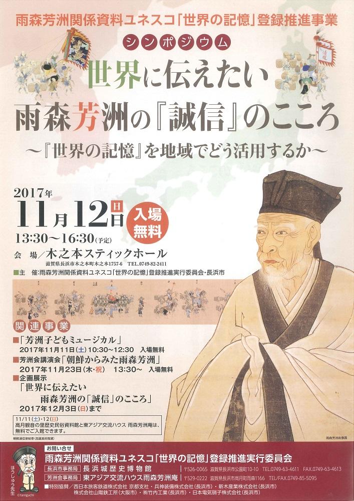 20171128長浜城 (1)
